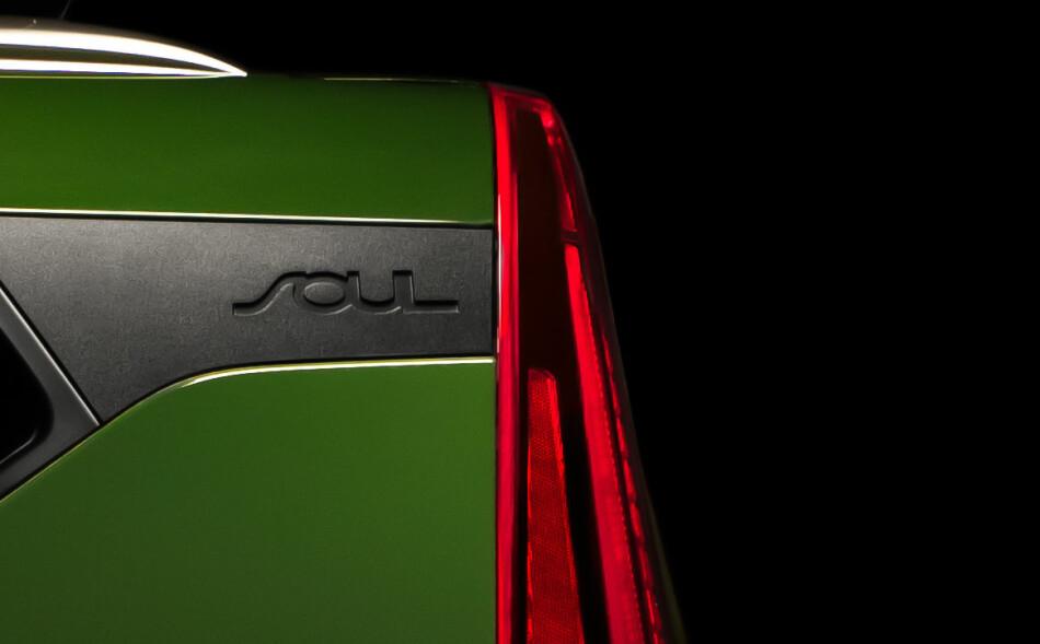 HEMMELIGHETSFULLE: Andre generasjon Kia Soul Electric skal vises fram på bilmessa i LA allerede ved månedsskiftet. Hittil har koreanerne vært meget restriktive med informasjon om bilen. Foto: Kia