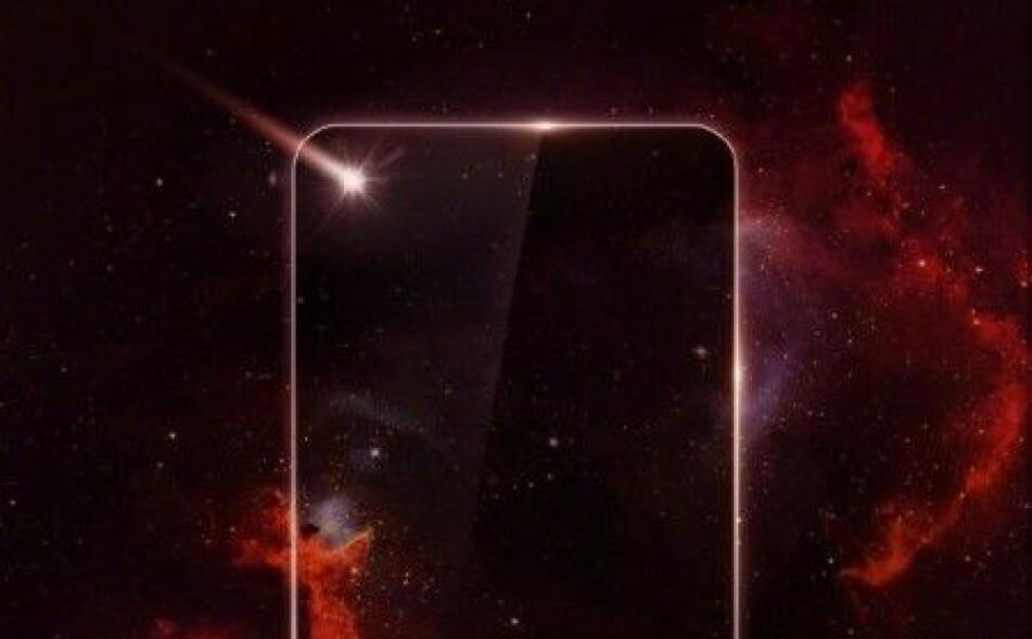 HULL: Huawei har invitert til pressekonferanse i neste uke med dette bildet. Foto: Huawei