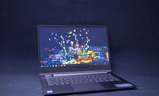 image: En av årets beste bærbare PC-er