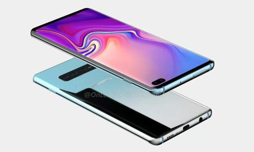 image: Alt vi «vet» om Samsungs neste flaggskip