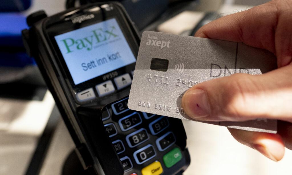 image: Stor oversikt: Bank- og sparenyhetene som kommer i 2019