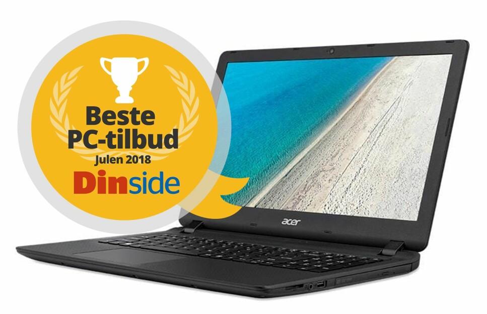 ÅRETS SISTE: Vi har vurdert PC-tilbud fra fem leverandører, og kåret en vinner i budsjettklassen. Illustrasjon: Acer/DInside