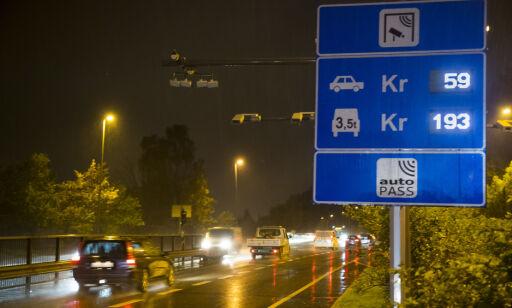 image: Bomstasjonene kan forsvinne. Gir grønt lys for GPS-måling