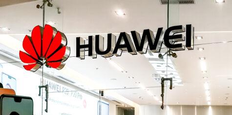 image: Huawei-grunnlegger: - Legger heller ned selskapet enn å spionere