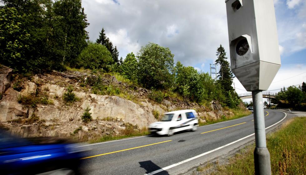 FOTOBOKS: Ikke alle som blir tatt i fotobokser i Norge, må betale. Foto: Kyrre Lien/NTB scanpix