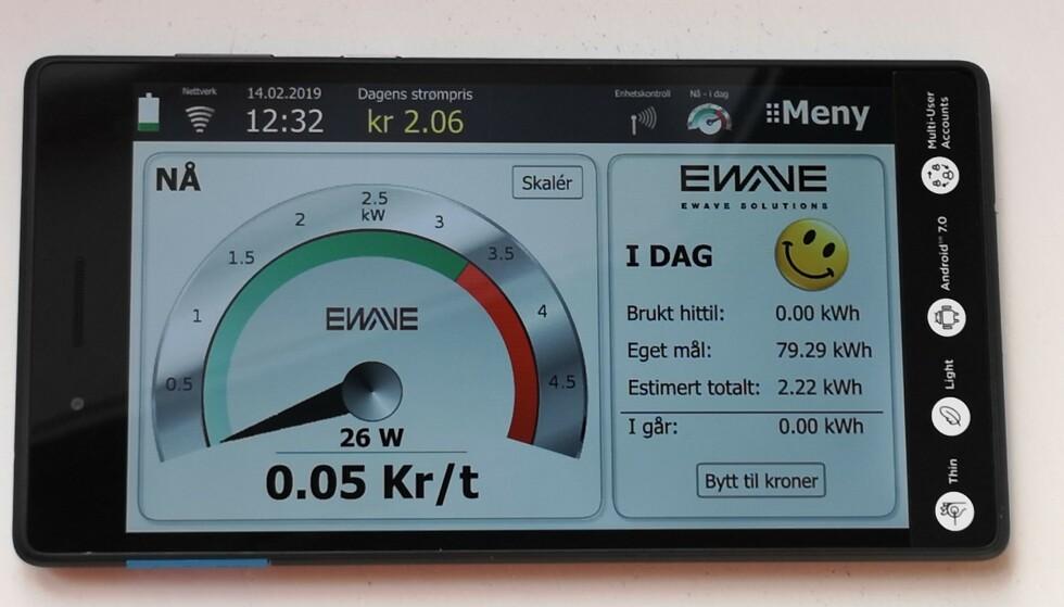 På Nå-siden vises full oversikt over strømforbruk.