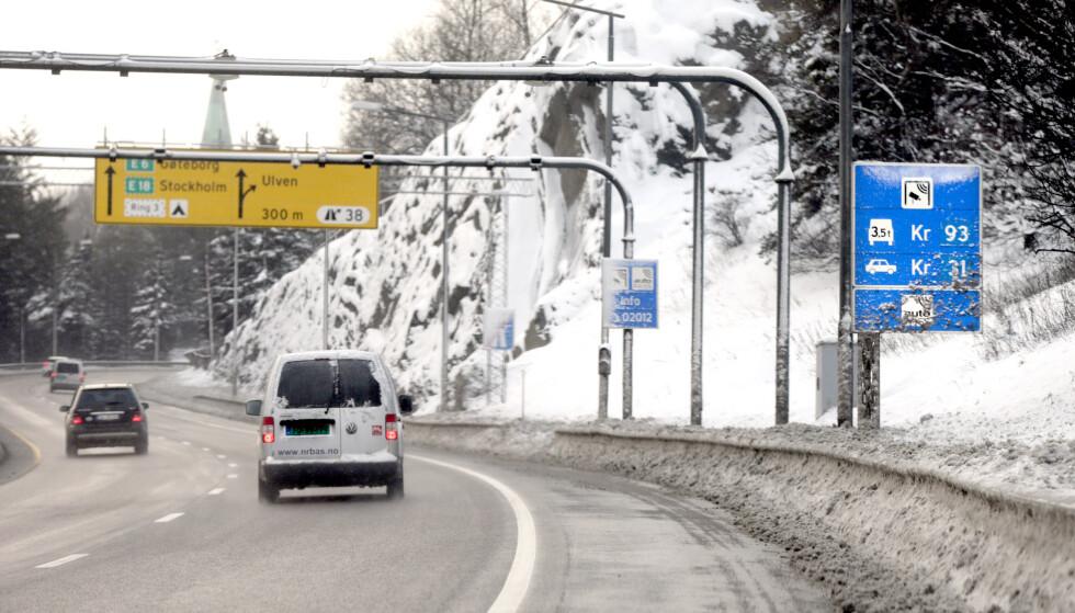 HISTORIE: Siden 2015 har bompengene i Oslo økt kraftig. Det gjør også at vinterferie-utfarten har blitt mye dyrere i bil. Foto: NTB Scanpix