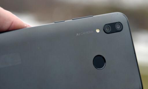 Huaweis to kameraer stikker ikke så mye ut fra baksiden …