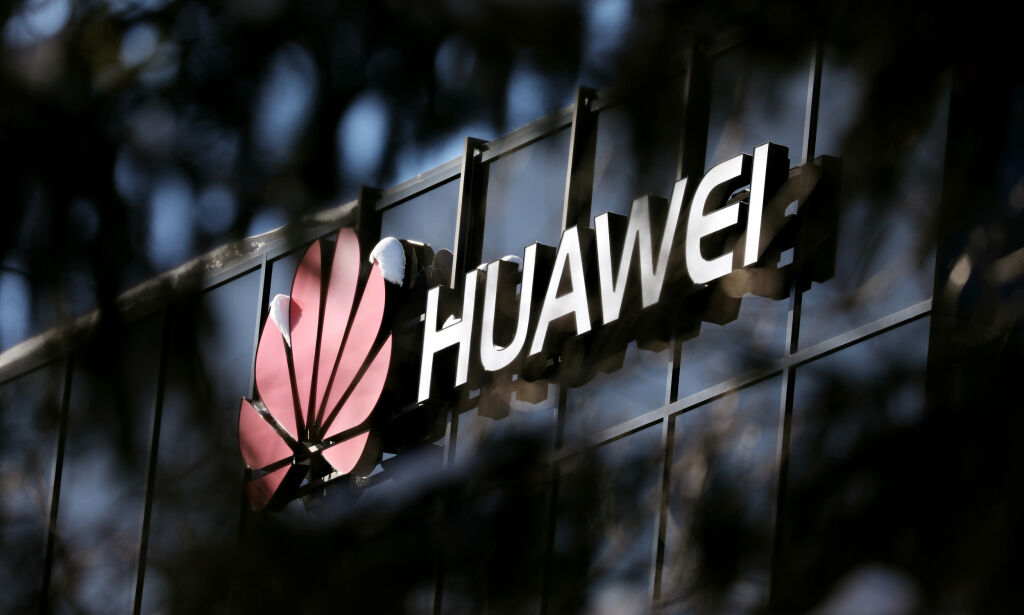 The Huawei logo is pictured outside their research facility in Ottawa, Ontario, Canada, February 14, 2019. REUTERS/Chris Wattie