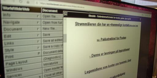 image: Internet Explorer fortsatt nest størst i Norge