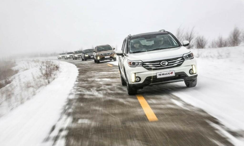 STORT KONSERN: Kinesiske GAC Motors er svære i Asia, men har ennå ikke kommet i gang i Vesten. Foto: Trumpchi/GAC Motors