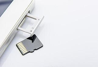 Ditt neste minnekort kan bli lynraskt