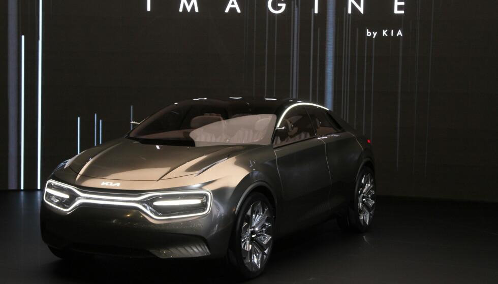 SUV OG SEDAN: Imagine befinner seg et sted mellom SUV og sedan, med dører vi neppe får se i produksjon. Foto: Rune Korsvoll