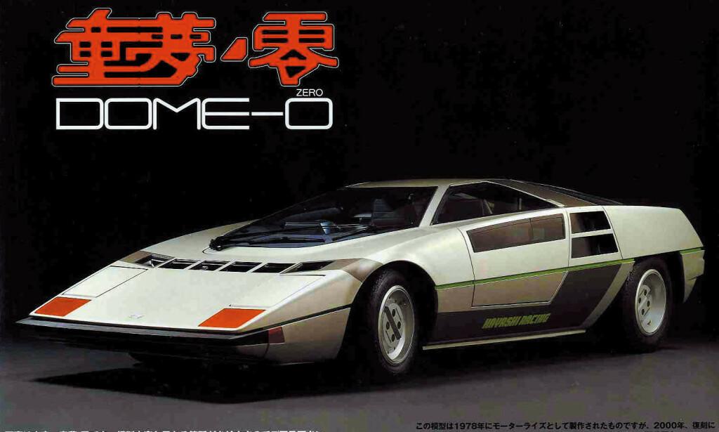 IKKE GODKJENT: Japanerne slet med å få Dome Zero godkjent, og den kom aldri i produksjon. Foto: Arkiv