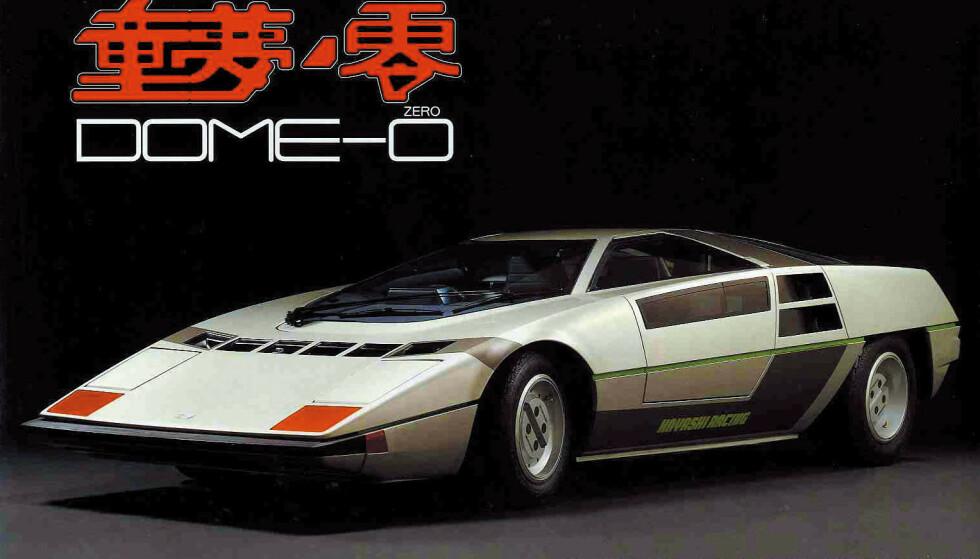 <strong>IKKE GODKJENT:</strong> Japanerne slet med å få Dome Zero godkjent, og den kom aldri i produksjon. Foto: Arkiv