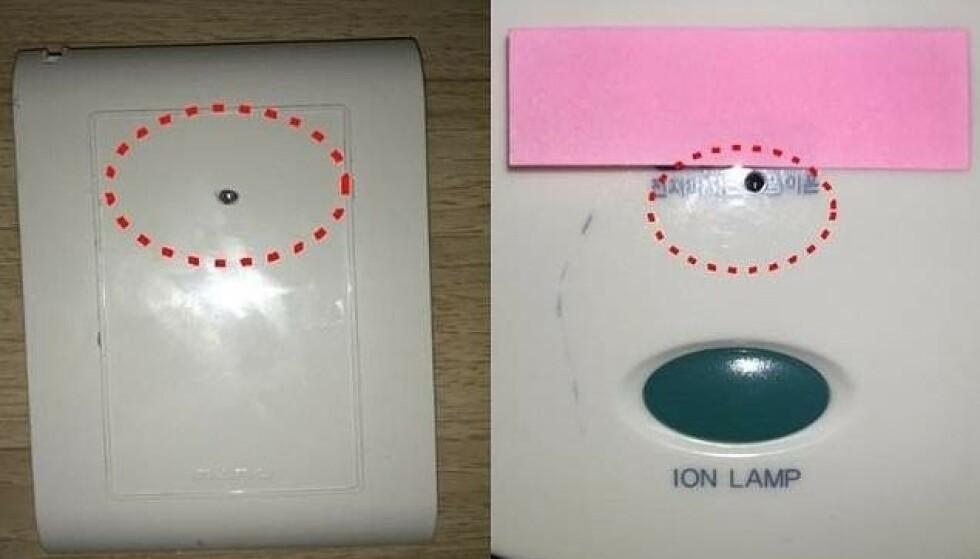 MINIATYRKAMERAER: En åpning på størrelse med et knappenålshode, er alt man ser av miniatyrkameraet. Foto: Yun Ding-jin/AP