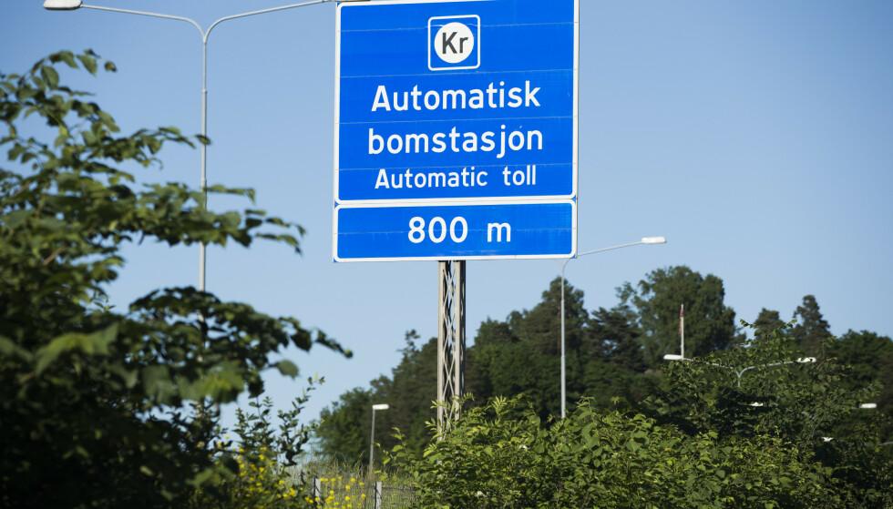 BOMPENGER: Rogaland SV foreslår å avvikle bompenger. Foto: Berit Roald/NTB scanpix