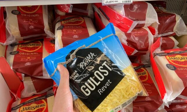 GULOST ER GULOST: Nei, det er ikke alle som er enig i at «gulost er gulost». Hvis det er slik at Jarlsberg er favoritten, kan du fint unne deg den til brødskiva, uten at det går ut over matbudsjettet, og heller bruke en rimeligere variant på pizzaen. Foto: Eilin Lindvoll.