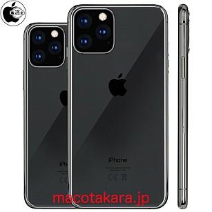 TRIPPELKAMERA: Slik vil iPhone XI og XI Max se ut, skal vi tro det japanske nettstedet Mac Otakara.