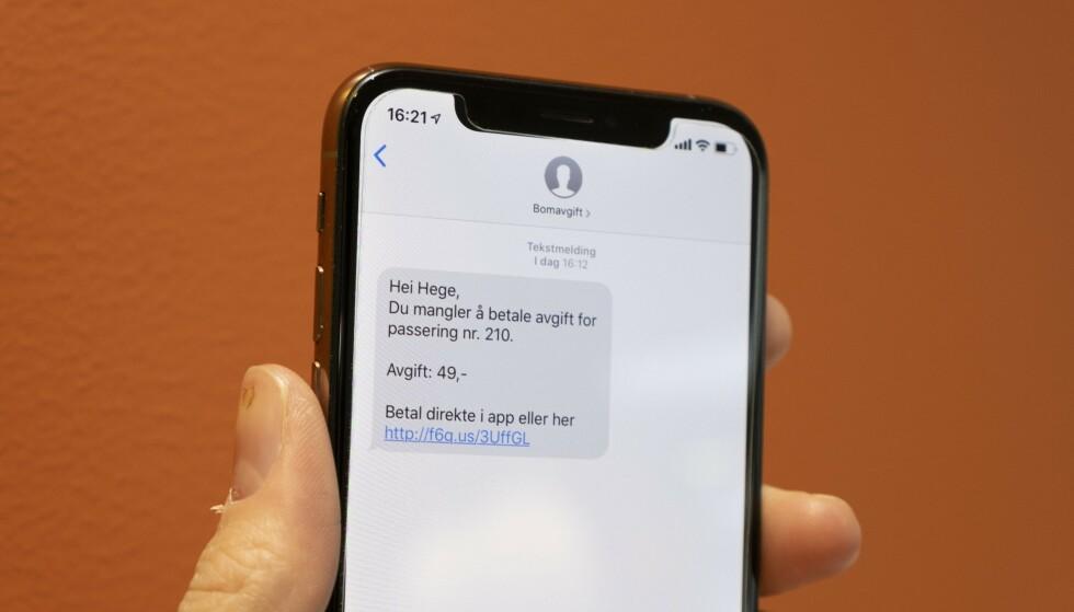 SVINDEL: Denne e-posten fra «Bomavgift» bør du slette med en gang. Foto: Martin Kynningsrud Størbu