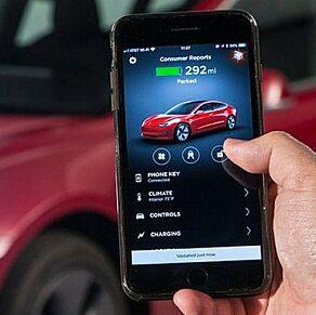 image: Nå blir mobilen bilnøkkel