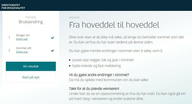 SPØRSMÅL OG SVAR: DIBKs veiviser forteller deg om du må søke eller ei når du skal pusse opp boligen din. Foto: skjermdump.