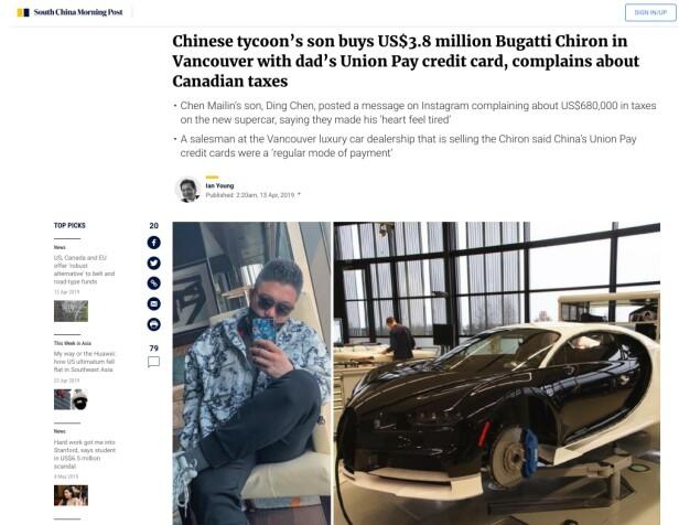 BILKJØPER OG BIL: Ding Chen postet både denne selfien og bildet av Bugattien under ferdigstillelse, på Instagram. Faksimile: South China Morning Post
