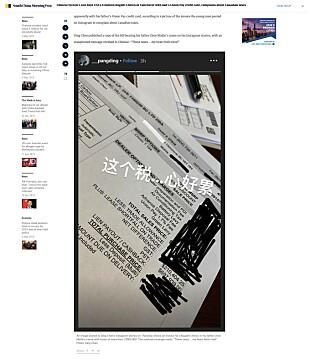 UNION-PAY-REGNING: Avgifts-klagesangen er i teksten som er lagt på bildet. GST tilsvarer MVA mens PST er en provins-spesifikk avgift i tillegg. Legg merke til kortgebyret på 1,7 prosent - en sum som alene er nok til å kjøpe en BMW M3 i Canada... Trykk på bildet for større versjon. Faksimile: South China Morning Post