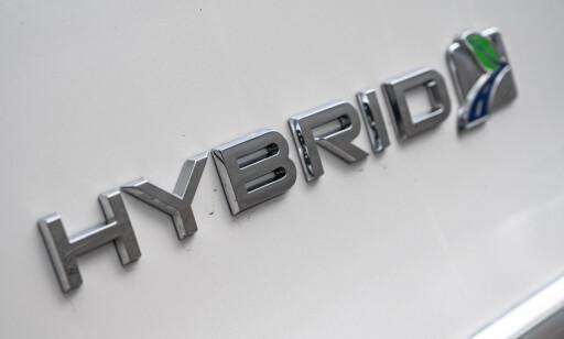 VELKOMMEN ETTER: Endelig en hybrid stasjonsvogn fra Ford. Foto: Jamieson Pothecary