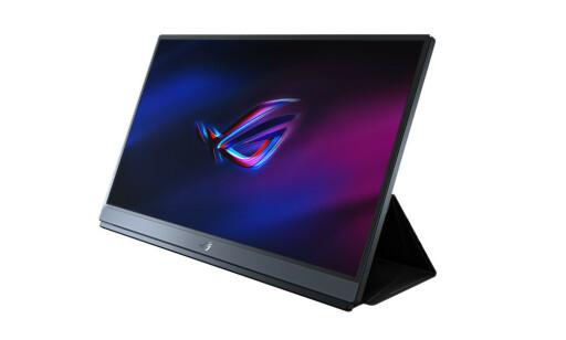 ROG Strix XG17 er en ekstern spillskjerm.