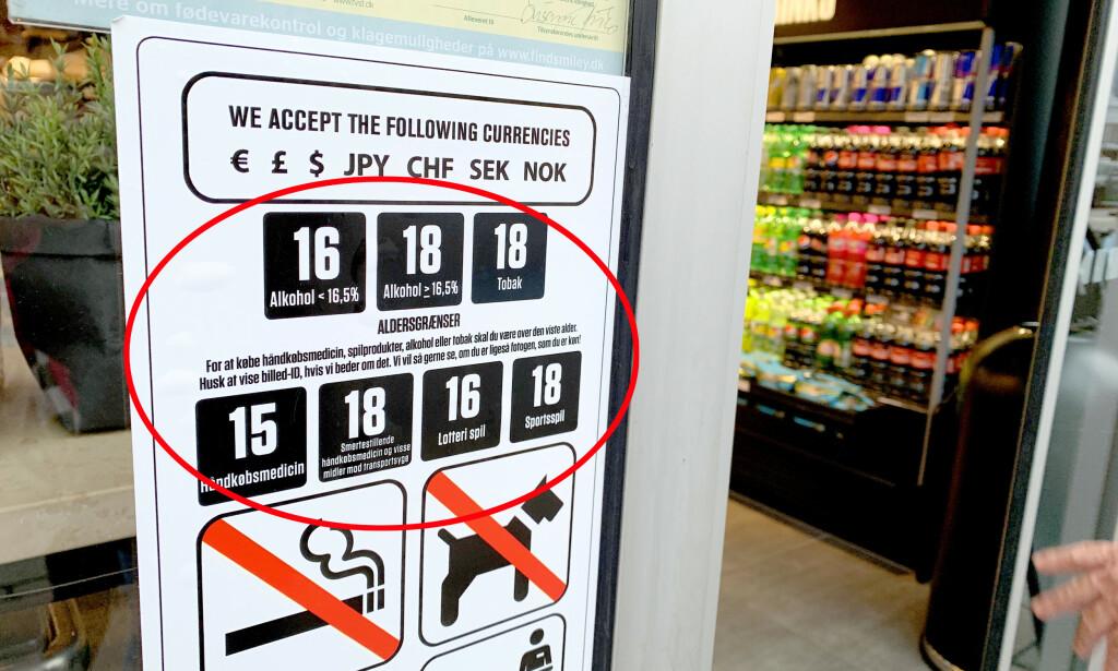 ALDERSGRENSER: Også i Danmark kreves legitimasjon for kjøp av blant annet alkohol, tobakk og medisiner, men aldersgrensene er ikke alltid de samme som i Norge. Foto: Kristin Sørdal