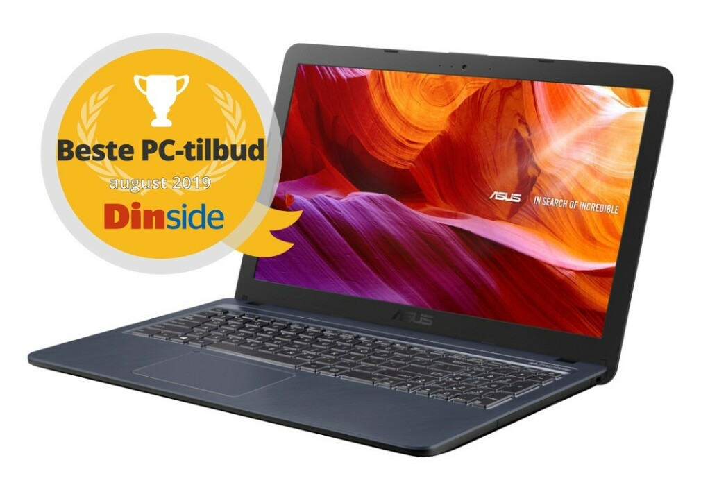 MYE FOR PENGENE: En av PC-ene i oversikten vår imponerer med kraftig maskinvare til svært lav pris. Illustrasjon: Dinside