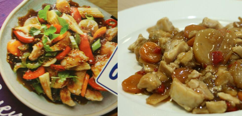 image: Bildet på emballasjen vs den ferdige maten