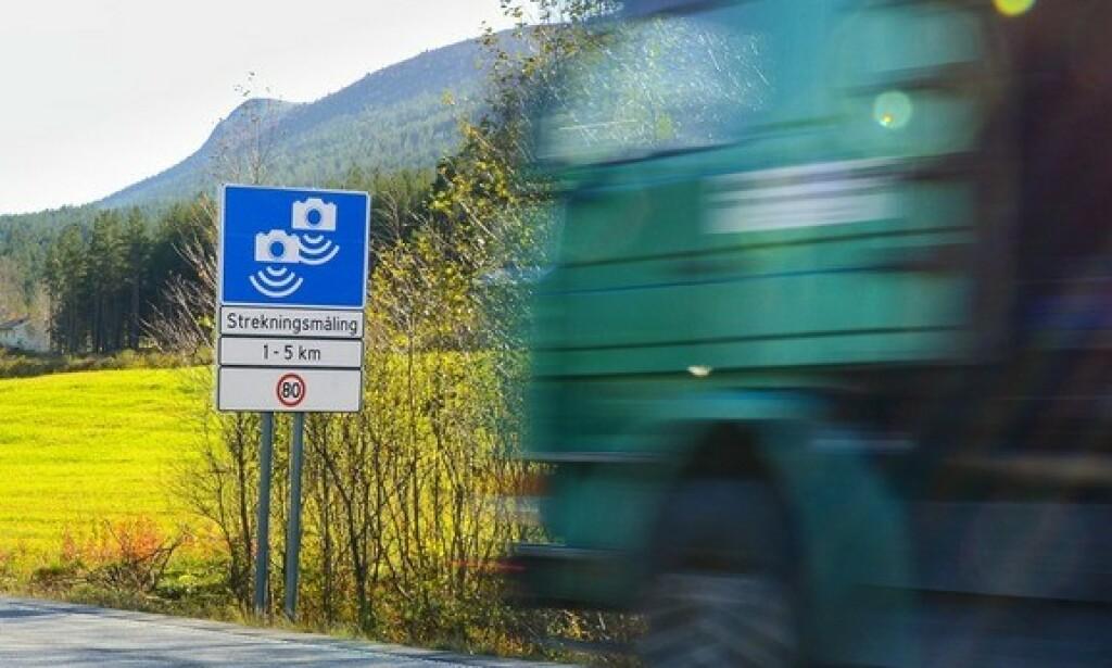 FARTEN NED: Streknings-ATK finnes i dag på 26 steder i Norge. De har vist seg effektive for å få ned farten og ulykkene. Nå blir det ikke flere. Foto: Statens vegvesen