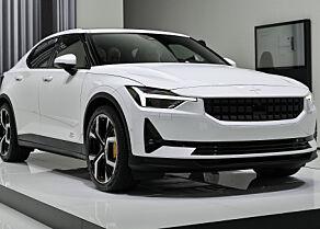image: «Volvos» første elbil: Her er prisen
