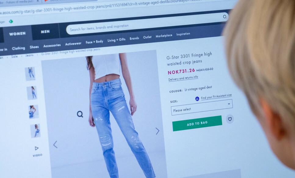 MOMSGRENSE: Fra 1. april neste år kan du handle klær for 3000 kroner i en utenlandsk nettbutikk før du må betale toll. Foto: Martin Kynningsrud Størbu