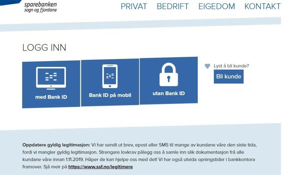 IKKE BRA NOK: Finanstilsynet mener at bankene ikke bør be kundene opp oppdatert legitimasjon via lenker tilsendt på e-post eller SMS og skjema som ikke ligger bak BankID-innlogging. Foto: skjermdump.