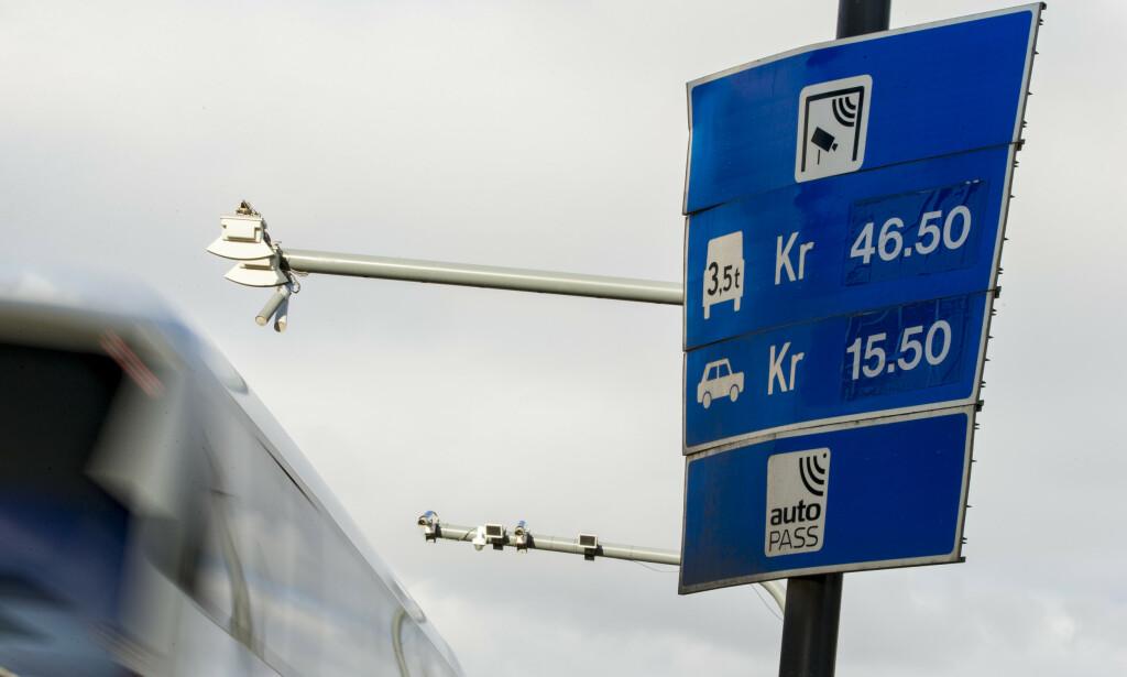 MINDRE INNTEKTER: Bilister på Nord-Jæren har betalt 735 millioner kroner mindre i bompenger det siste året enn det politikerne regnet med. Pengene skal brukes til å finansiere en bymiljøpakke som inneholder både veiutbygging og tiltak for kollektivtrafikk, sykkel- og gangveier. Foto: NTB scanpix