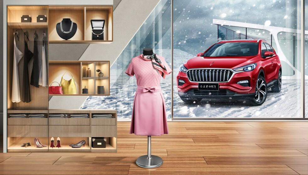 <strong>MED FIREHJULSDRIFT:</strong> Kineserne har valgt en uvanlig måte å presentere den nye el-SUV-en på på sine hjemmesider. Foto: FAW-Hongqi