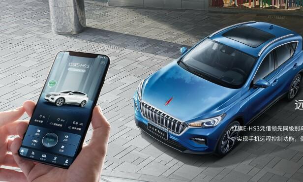 <strong>APP-STYRT:</strong> Selvsagt er den nye el-SUV-en fra Hongqi kontrollert med en dertil egnet app. Norske brukere vil slippe å forholde seg de kinesiske skrifttegnene. Foto: FAW Hongqi
