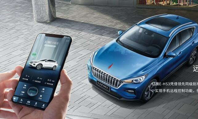 APP-STYRT: Selvsagt er den nye el-SUV-en fra Hongqi kontrollert med en dertil egnet app. Norske brukere vil slippe å forholde seg de kinesiske skrifttegnene. Foto: FAW Hongqi