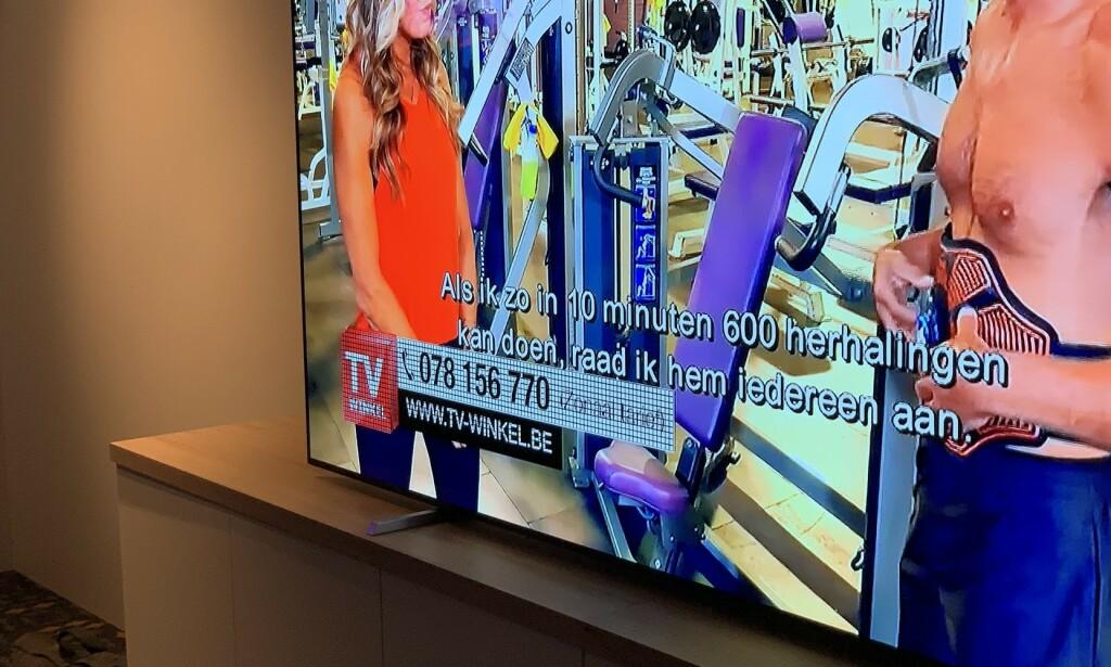 ANALYSERER: Her har TV-en markert et område som har vært statisk over tid. I neste øyeblikk dempes lyset i området automatisk. Foto: Bjørn Eirik Loftås