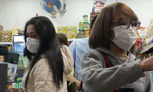 image: Sjekk coronavirus-faren før ferien