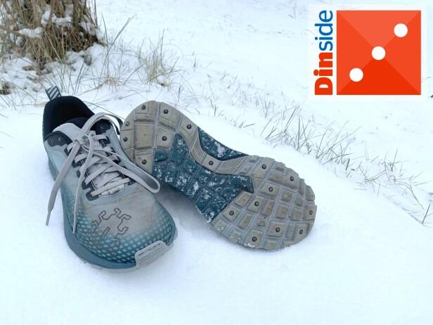 FALSK TRYGGHET: Dette er de beste skoene for foten, men festet er ikke bra nok til piggsko å være. Foto: Eilin Lindvoll.