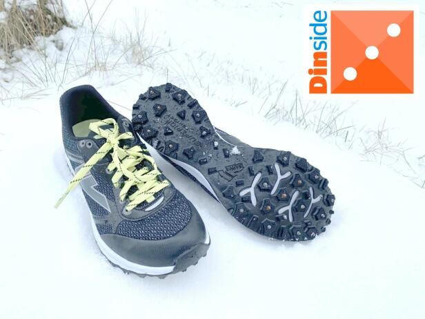 STIVE: Selv om disse piggskoene holder deg på beina, gir de ikke en behagelig løpsopplevelse. Foto: Eilin Lindvoll.