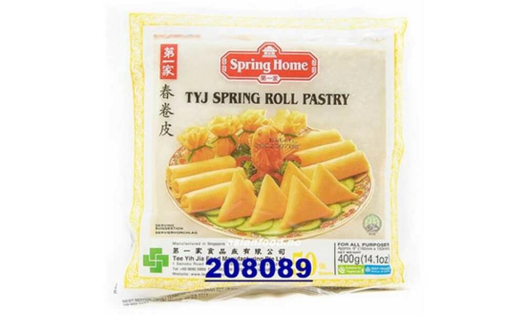 TILBAKETREKKES: Spring Home Spring Roll Pastry trekkes tilbake fra markedet. Foto: Matportalen