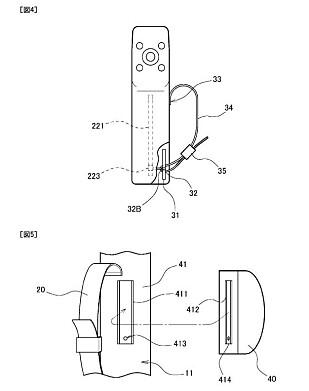 Her er en av fire tegninger som hører med patentsøknaden til Sony. Foto: skjermdump