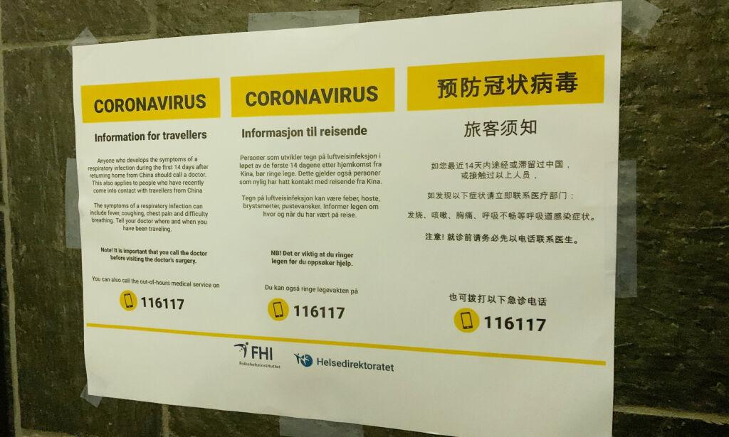 image: Corona-karantene kan gi sykemelding