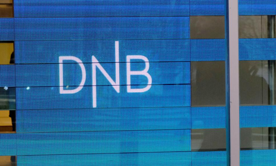 SETTER NED RENTA: Flere norske banker har besluttet å sette ned fastrenta. Foto: REUTERS/Ints Kalnins/File Photo
