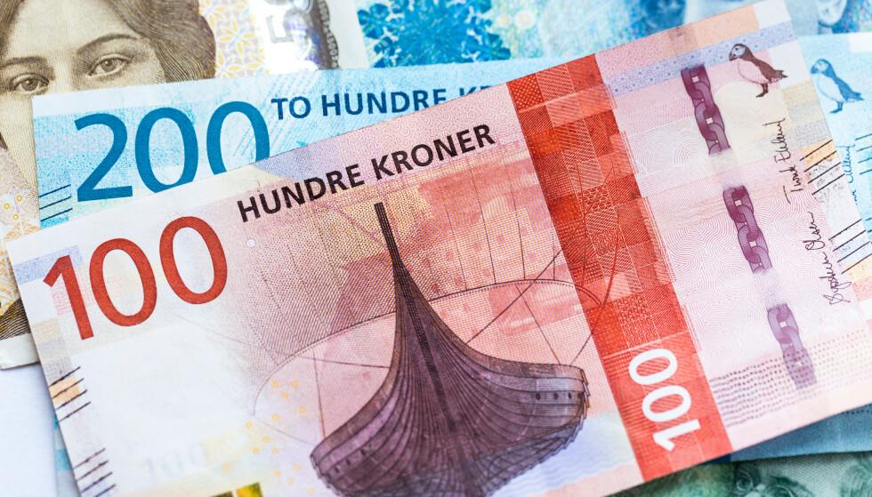 <strong>SETTER NED RENTA ENDA MER:</strong> I løpet av en uke har Norges Bank satt ned styringsrenta to ganger. Nå følger de første bankene etter og setter ned renta på boliglån enda mer. Foto: Shutterstock/NTB scanpix